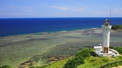 hirakubo lighthouse (stnk0245) Tags: ishigaki okinawa japan sea sky land forest blue landscape 石垣島 沖縄 灯台 lighthouse