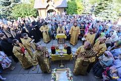 029. The Feast of All Saints of Russia / Всех святых Церкви Русской 18.06.2017
