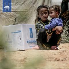 2017_Syria Ramadan_89.jpg