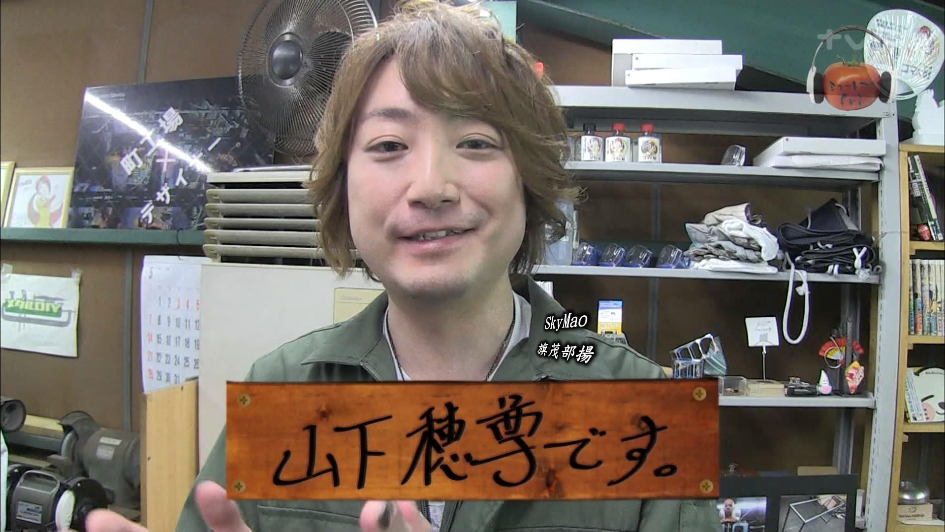 2017.06.09 全場(ミュートマ2).ts_20170610_000758.236