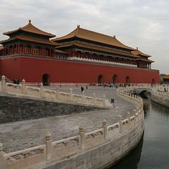 WTW Beijing 2