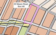 22 Mason Road, Box Hill NSW