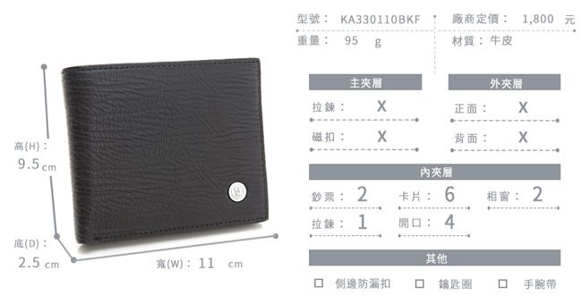 KA330110BKF_99