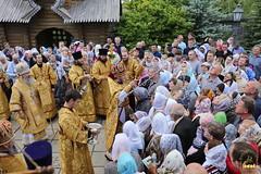 081. The Feast of All Saints of Russia / Всех святых Церкви Русской 18.06.2017