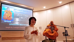Introducing Ajahn Jamnian at Metta Centre