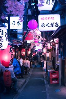 Omoide Yokocho in Shinjuku - Tokyo, Japan