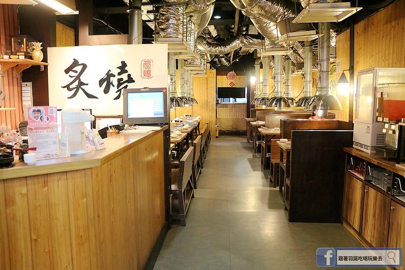 炙燒bar 私房燒肉料理004