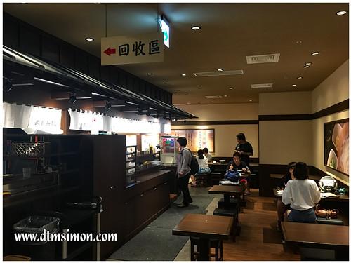 丸龜製麵高鐵店30.jpg