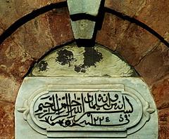 Tel-Aviv / Jaffa 2016 (Berliner08) Tags: israel telaviv jaffa moschee mosquée mosque moslems muslims musulmans arabisch arabic arabe arabico eretz