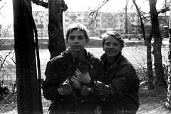 96140025 (sabpost) Tags: retro vintage scan film bw ussr ссср пленка сканирование скан негатив россия ретро old rare scans russia russian found photo siberia сибирь soviet подростки дети портрет boys couple portrait two dog teens teenager