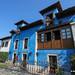Hoteles Llanes: Hotel Casona de Nueva