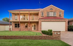 29 Griffiths Road, McGraths Hill NSW