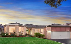 33 The Parkway, Beaumont Hills NSW