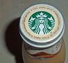 Starbucks 7-1-17 (4) (Photo Nut 2011) Tags: drink starbucks dulcedeleche