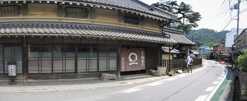 remedies of long ago; Nakasendo old route