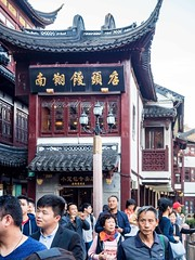 Yu Yuan (Yu Garden), Shanghai, China (Victor Wong (sfe-co2)) Tags: ancient architecture art asia asian building china chinese city cloudless commercial crowds culture day design east exterior famousplace formal garden history house landmark morning old oriental ornamental outdoors pavement pavilion pedestrians people place residence scene shanghai shop store street structure style tourism tourists town traditional travel visitors yuyuangardens yuyuan