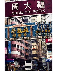 One year ago... neon signs in Hong Kong. (Adrien Le Falher) Tags: travel japan hiroshima kyoto tokyo malaysia philippines indonesia thailand hong kong burma vietnam cambodia laos china outdoors wide portrait passport wilderness explore outside planet landscape fine art digital analog film a7rii mamiya 7 4x5 outbound beach sand trees mountains fog grass desert volcano animal fawn cat animated for sale asia new york building