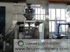 Electronic Packing Machine for Fish Feed Pellets (packing flour) Tags: filling machine packing 5kg 1kg 20kg 10kg 25kg 50kg
