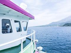桜島フェリー (yia_photo) Tags: 九州 鹿児島 桜島 大分 kyuushyu kagoshima sakurajima oita family trip japan