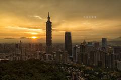 D66_9788 (brook1979) Tags: 台北市 101 台灣 地標 象山 超然亭 夕陽 城市 建築 taipei sunset