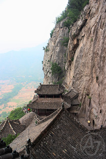 Cliff side temple