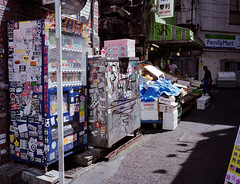 Pic0022 (exposurecontemplation.wordpress.com) Tags: japan shibuya tokyo ga645i film fuji 400h vendingmachine