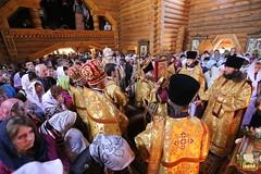 051. The Feast of All Saints of Russia / Всех святых Церкви Русской 18.06.2017