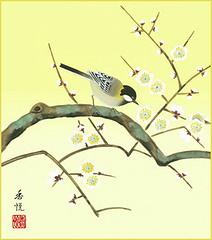 Plum and great tit (Japanese Flower and Bird Art) Tags: flower plum prunus mume rosaceae bird great tit parus major paridae koetsu nishio nihonga shikishi japan japanese art readercollection