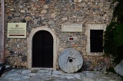Museum of Rural Life Piskopiano Village - Λαογραφικό Μουσείο Παρλαμά Πισκοπιανό (12)