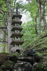 IMG_2630 (normafincher) Tags: japan nikko nikkonationalpark
