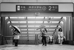 Coming up (mripp) Tags: tongji university station shanghai urban city stadt black white mono monochrom street strase ubahn leica m10 summicron 50mm passengers pedestrians rain regen weather