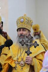 163. St. Nikolaos the Wonderworker / Свт. Николая Чудотворца 22.05.2017