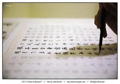 Write me a letter (Iztok Alf Kurnik) Tags: letter write writing hand chinese chineseletters closeup oldtimes retro handwriting wallpaper memories love loveletter woman pencil