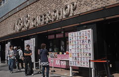 Akihabara _29 (Kinbachou48) Tags: akihabara tokio fujifilmx100s donquijote shopping byn maid idol akb48 tokiotower 東京都 秋葉原 ドン キホーテ メイド