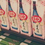The Ever Famous Japanese KitKats thumbnail