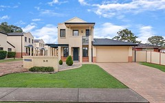 1/9-11 Fourth Avenue, Macquarie Fields NSW