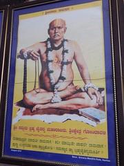 Sri Sadguru Samartha Narayana Maharaj Ashram Harihara  Photography By Chinmaya.M (5)