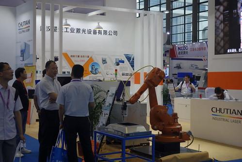 Shenzhen 2017 (25)