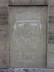 Noty & Aroz + Matthieu (avril 2017) (Archi & Philou) Tags: streetart craie chalk notyaroz matthieu dessin graffiti paris06
