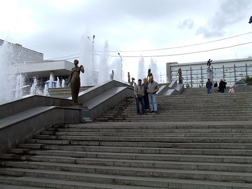 Krasnoyarsk. Russia