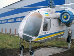 "Kamov Ka-26 5 • <a style=""font-size:0.8em;"" href=""http://www.flickr.com/photos/81723459@N04/34872406631/"" target=""_blank"">View on Flickr</a>"