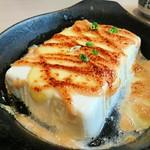 mentaiko tofu thumbnail