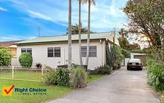 32 Kaylaur Crescent, Albion Park Rail NSW