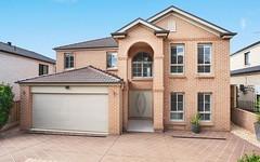 31 Sovereign Avenue, Kellyville Ridge NSW