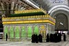 Iran 2017 - Mausolée de l'Imam Khomeini - Sud de Téhéran (philippebeenne) Tags: iran perse téhéran khomeini imam ayatollah tombeau architecture