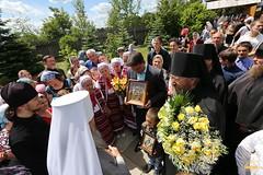 104. The Feast of All Saints of Russia / Всех святых Церкви Русской 18.06.2017