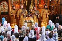 061. The Feast of All Saints of Russia / Всех святых Церкви Русской 18.06.2017