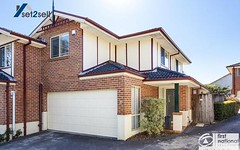 5/46 Coronation Road, Baulkham Hills NSW