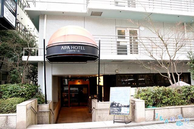 【日本京都住宿】APA飯店 京都站堀川通 APA Hotel KyotoEki-Horikawadori–離京都車站只要步行8分鐘,樓下就有7-11唷! @J&A的旅行