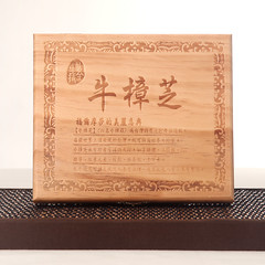 Antrodia Cinnamomea (牛樟芝) Essence Extracts in Wooden Box Packaging | Merchandise Full Shot (Tailor Brands Dressier) Tags: branding ecommerce hongkong china studio healthcarefood healthcare merchandise retailimaging retailimage artdirection retouched